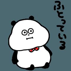 Fat Panda!!