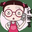The Bao Sister