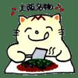 関西弁のM猫