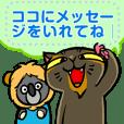サビ猫テトのメッセージスタンプ1