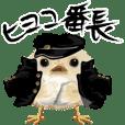 Hiyokobanchou