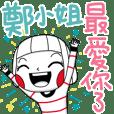 Miss Cheng's sticker