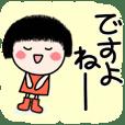 Okappa girl 3