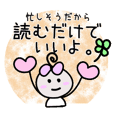 HONOBONOS Lovely Kawaii Sticker