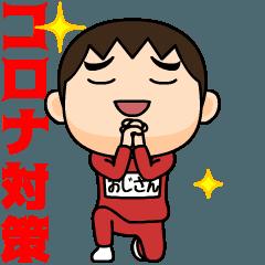 ojisan wears training suit 15.