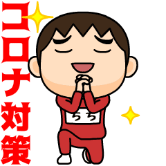 chichi2 wears training suit 15.