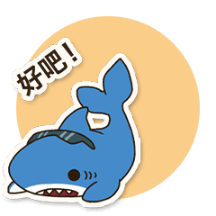 Shark sticker Chinese version