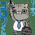 """meromero Melon's papa """"Colon-kun"""" ver."""