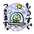 HONWAKA warm and snug  sticker