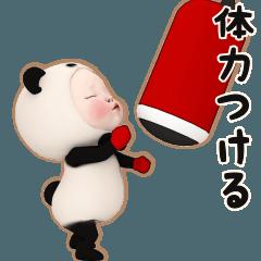 Panda Towel[#2]daily