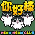 Meow Meow Club Animated - Tuxedo