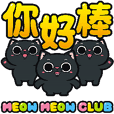 Meow Meow Club Animated - Black