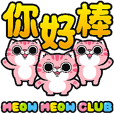 Meow Meow Club Animated - Pink