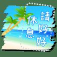 Beach Resort_message2(CT)