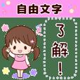 Girls free character cute3