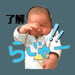 Momo_20200426105904