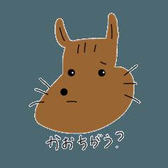 ichi_20200426132132
