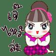 สาวอวบ : เจ๊ซูซี่ (Thai)