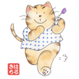 Harukichi the cat