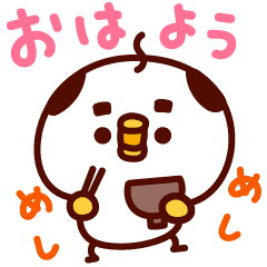 おはよう40!白ヒヨ - LINE スタ...