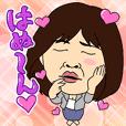 Kayoko Ookubo(OASIZ)