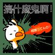 台湾語&中国語 日本語字幕付き 2