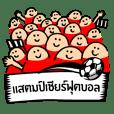 สติกเกอร์เชียร์ฟุตบอล  Football Stickers