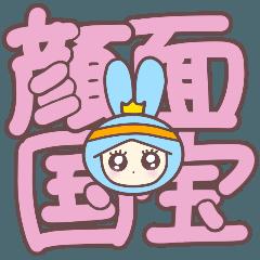 NIN-NIN USAGI Ninja