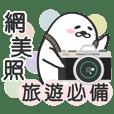 Lazy seal unit-I really want to travel