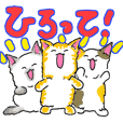 Three cheerfull cats
