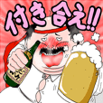 Drunken father sticker