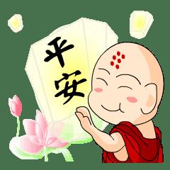 可愛小沙彌(和尚)2