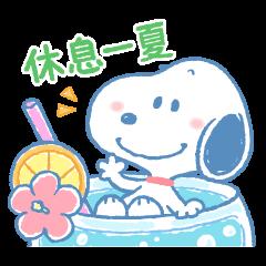 慵懶可愛♪史努比(夏季篇)