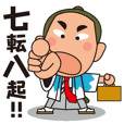 幕末「侍ビジネスマン」