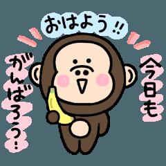 Surreal mini monkey long sticker
