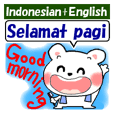 Indonesian and English