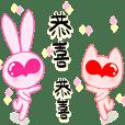 胡桃ハート人形 中国語と英語