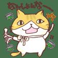 Mii-chan from Kagawa!