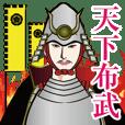 NOBUNAGA 2020 Sticker