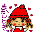 NANA of Kansai accent, 2.