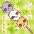 Omochi  & Anko & Kinako