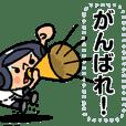 がんばれ!ベースボール 部活メッセージ