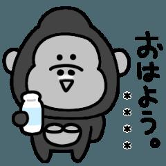 Surreal mini gorilla custom sticker 2