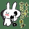 うさぎ☆B定食
