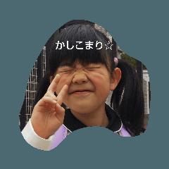 akiwo_20200428120234