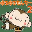 Loose monchi-2