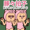 ダジャレぷりてぃツイン4