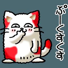 I love cats! Part32