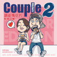 couple Stickers-2(Color edition)