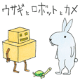 Rabbit and Robot and Tortoise